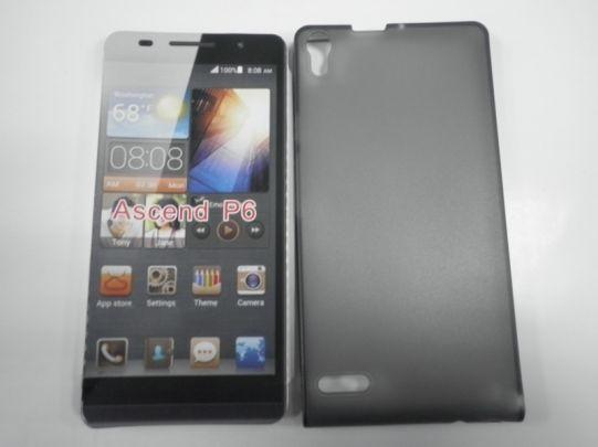 Силиконов калъф Huawei G600