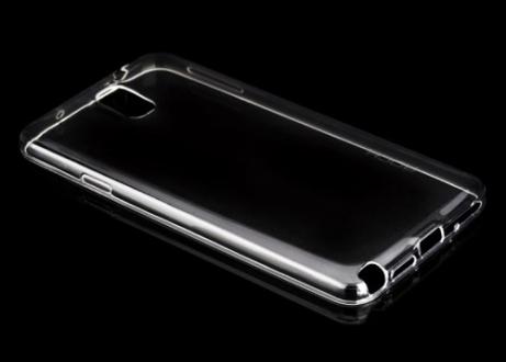 Силиконов калъф Nokia XL
