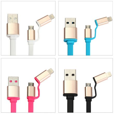 кабел