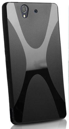 Силиконов калъф Sony Xperia  L36H C6603