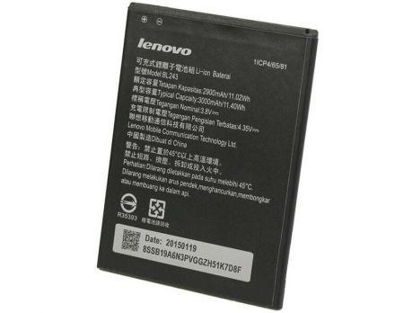Батерия за мобилен телефон Samsung Galaxy Note N7000 EB615268VU