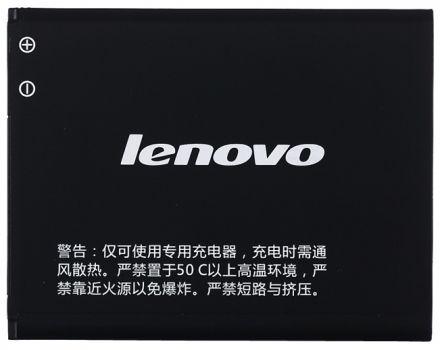 Батерия за мобилен телефон Lenovo Vibe X2 BL231