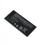 Батерия за мобилен телефон LG G3 BL53YH оригинална
