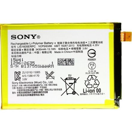 Батерия за мобилен телефон Nokia Lumia 950 BVT5E оригинална