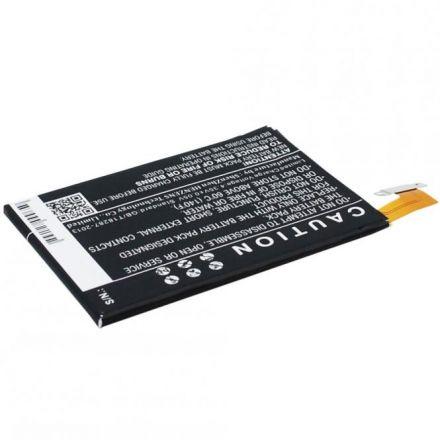 Батерия за мобилен телефон SonyXperia E4 Lis1574ERPC оригинална