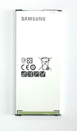 Батерия за мобилен телефон Sony Xperia M5 оригинална