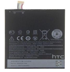 Батерия за мобилен телефон Samsung A5 2016 A510F оригинална