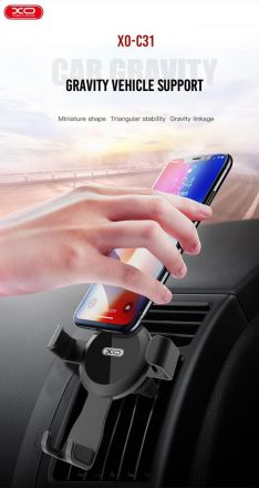 Cellular line Стойка за Iphone 3GS